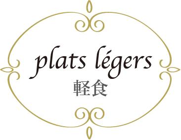 サンドイッチ・キッシュ