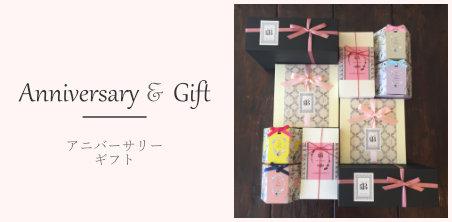 Anniversary & Gift